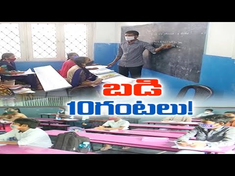 Timings extended for government schools in AP