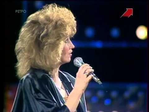 Ирина Аллегрова - Старое зеркало (Песня 1986)