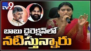 Chandrababu behind Pawan Kalyan politics - YS Sharmila..