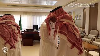 مجلس ادارة النادي يزور مدير جامعة الملك سعود     -