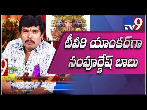 Actor Sampurnesh Babu becomes TV9 news reader