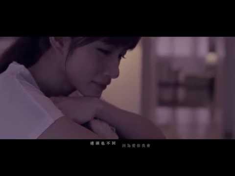 李千娜[弱點]官方HD MV