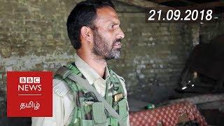 Why does the Kashmir SPOs fears to resume?   BBC Tamil Latest News   பிபிசி தமிழ் செய்தியறிக்கை  