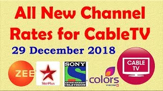 All new Channel Rates for Cable TV DTH from 1st April - ZEE Sony Star Colors | Som Tips