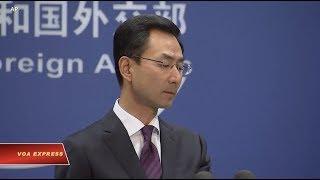 Trung Quốc kêu gọi Việt Nam đối thoại về Biển Đông (VOA)