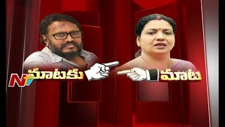 Jeevitha Rajasekhar Vs Gunasekhar over Nandi Awards Contro..