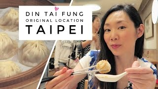 Din Tai Fung 鼎泰豐 in Taipei | Xiao Long Bao (Juicy Pork Dumplings)