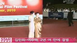 [news] kim min hee, lee so huk,Separation (김민희-이수혁, 2년 여 만에 결별)