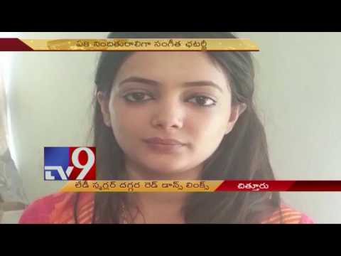 Lady Don Sangeeta Chatterjee back in police custody