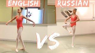 ENGLISH VS RUSSIAN STYLE CHALLENGE ?!