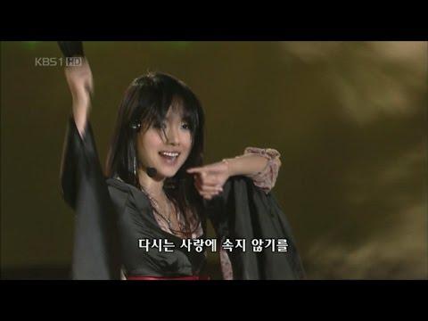 041010 이정현 (Lee Jung Hyun) - 와 + 반 + 따라해봐 @ 한중가요제