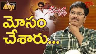I Went Into Depression Because Of Allari Naresh's Film : N..