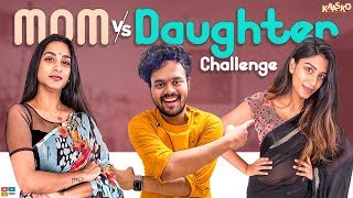 Mom Vs Daughter challenge ft. actress Surekha Vani and Sup..