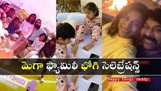 Viral Video: Mega family Bhogi celebrations..