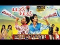 AK Rao PK Rao Latest Telugu Movie Part 2 | Dhanraj, Thagubothu Ramesh | 2020 Telugu Movies