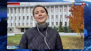 Сегодня в Омской области проходит очередное заседание по противодействию распространения коронавирусной инфекции