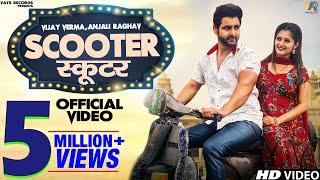 Scooter – Amit Dhull, Ruchika Jangid Video HD