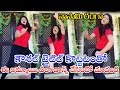 Girl Dances to Bigg Boss Kaushal Qualities
