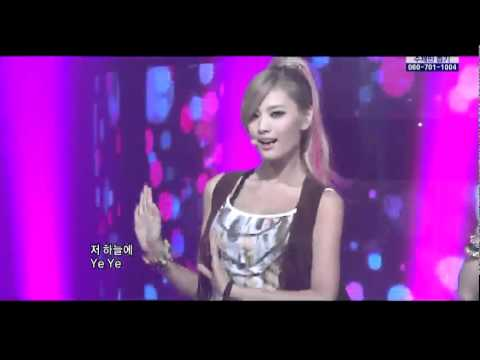 [HD] After School Red - In The Night Sky live