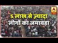 Ram Mandir: More than 5 lakh people expected to arrive in Delhi