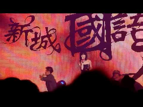 2010 08 07 新城國語力頒獎典禮 蔡卓妍   知己 & 大風暴