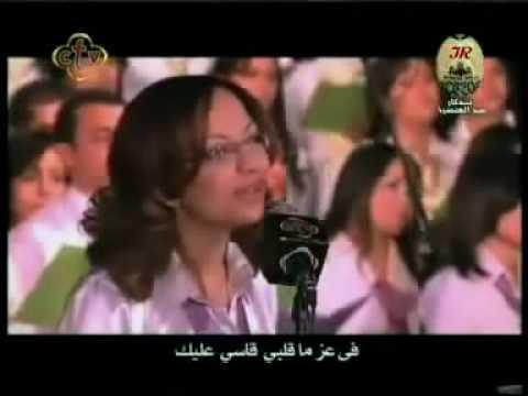 Baixar Música Árabe Gospel