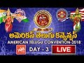 American Telugu Convention 2018  DAY 3 -  LIVE