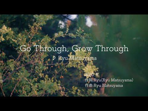 【カラオケ】Ryu Matsuyama / Go Through, Grow Through