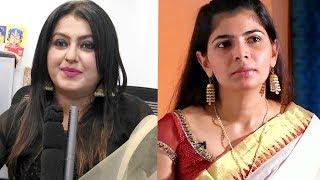 சின்மயி சொல்றதெல்லாம் உண்மையா? சோனா கேள்வி | Actress Sona Speech