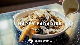 Happy Paradise Is A Neon-Lit Throwback To Classic Hong Kong
