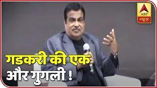 Nitin Gadkari spurs controversy by praising Indira Gandhi..