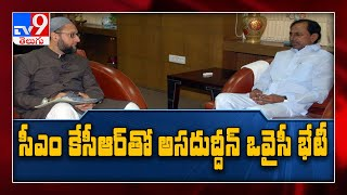 Mosque construction: Asaduddin Owaisi meets CM KCR..