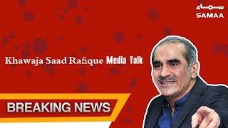 BREAKING NEWS: Khawaja Saad Rafique Media Talk | SAMAA TV - Oct 14 , 2018