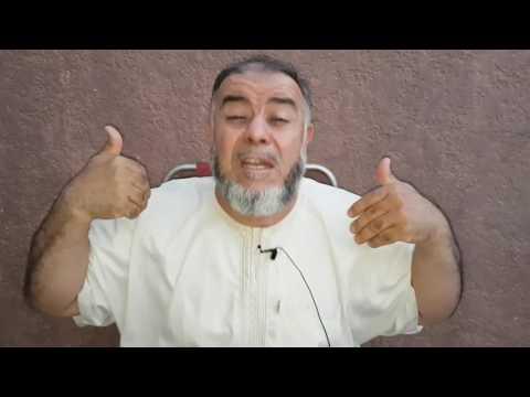 الشيخ النهاري يتحدث عن