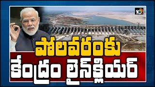 Central govt to spend Rs 48000 crore for Polavaram Project..