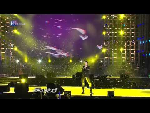 蕭敬騰 阿飛的小蝴蝶 - HiHD 2011 台北市跨年晚會live