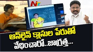 AP Minister warns private schools conducting online classe..