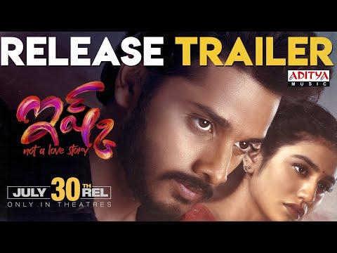 Ishq release trailer starring Teja Sajja, Priya Varrier