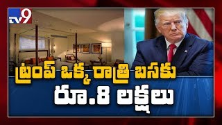 Donald Trump in India: Delhi hotel suite POTUS to be in co..