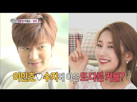 【TVPP】SUZY(Miss A) - Romance with Lee Min Ho, 수지(미쓰에이) - 초특급 한류 스타 커플 탄생! 수지♥이민호 @ Section TV