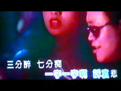 斷腸詩-台-江蕙-fuku92186翻唱