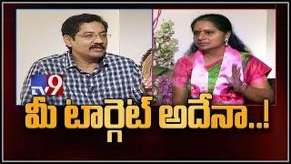 Murali Krishna Interviews MP Kavitha..