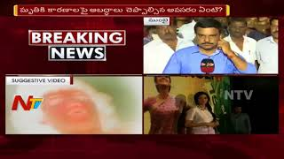 Fans Outside Sridevi's House Respond over Forensic Report..