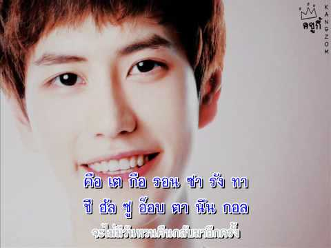 [TH-Lyrics] 7 Years Of Love - S.J. Kyuhyun