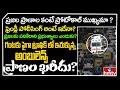 మంత్రి వస్తున్నాడని అంబులెన్స్ కు దారి ఇవ్వని పోలీసులు | Hyderabad | hmtv