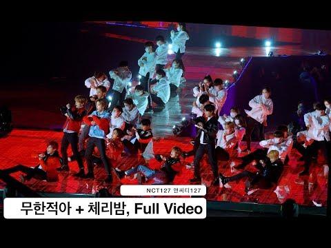 NCT127 앤씨티127[4K 직캠]Dance break +무한적아 + 체리밤, 풀캠@락뮤직