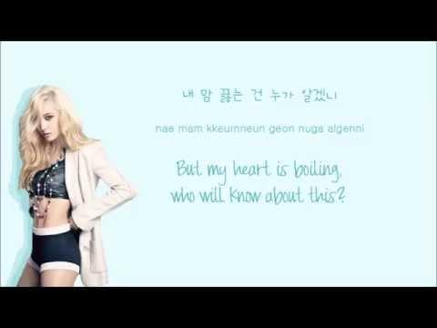 f(x) - MILK (Color Coded Hangul/Rom/Eng Lyrics)