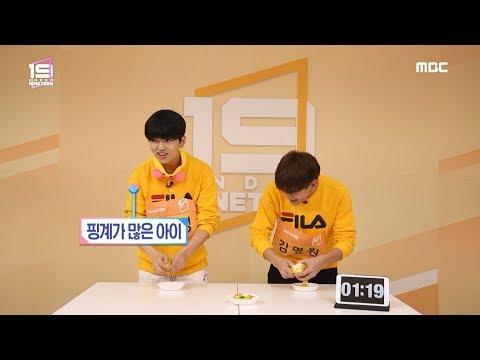 [19 스페셜] 레몬 먹기 대결 - 정진성 vs 김영원