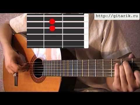 Петлюра -  Гитара семиструнная урок