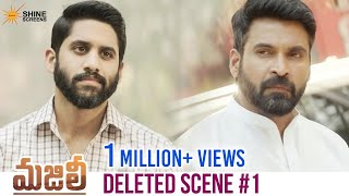 Majili Movie Deleted Scene- Naga Chaitanya, Subbaraju, Sam..